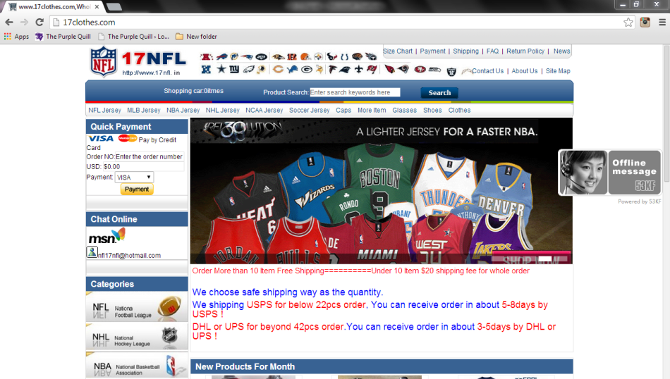 Homepage screenshot of www.17clothes.com