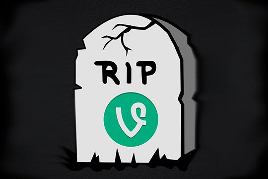 RIP Vine